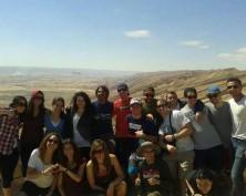 israel internship